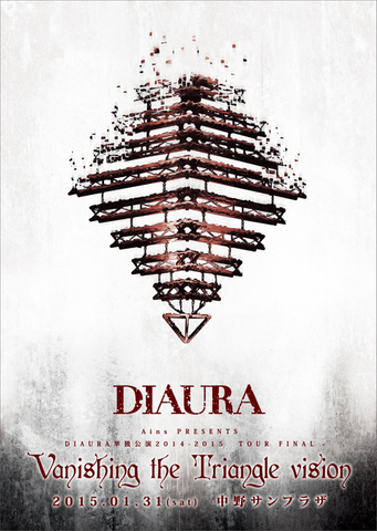 DIAURA「Vanishing the Triangle Vision」TOUR FINAL 2015.01.31 中野サンプラザ LIVE DVD