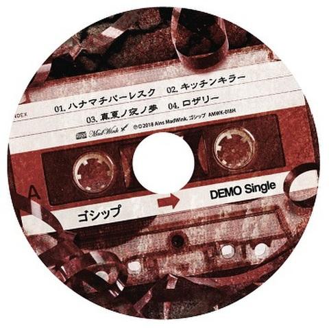 ゴシップ LIVE会場・Ains通販限定500枚限定生産Demo Single「デモ」