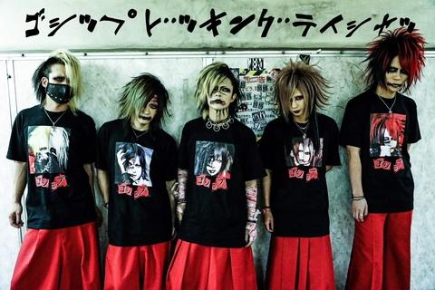 ゴシップ メンバー別ドッキングTシャツ(アーティスト写真セット付) (黒・白)