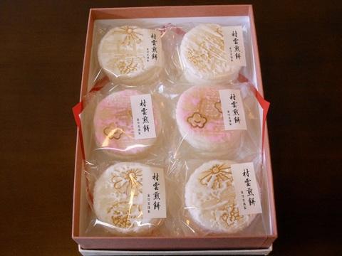 村雲煎餅詰合せ(36枚入り)
