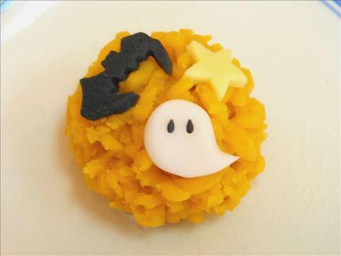 かぼちゃ餡きんとん製「闇夜の使い」(ハロウィン)