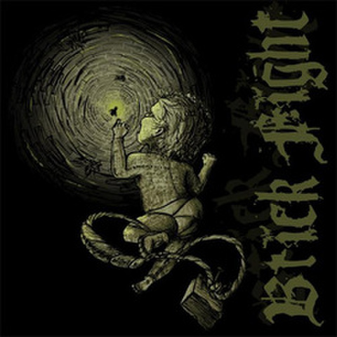 Brickfight - S.T 7''
