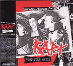 【中古】RAPT - Mind Your Head! CD【生産終了盤】