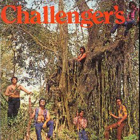 【中古】Challenger's - S.T CD