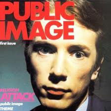【中古】Public image - Public image CD
