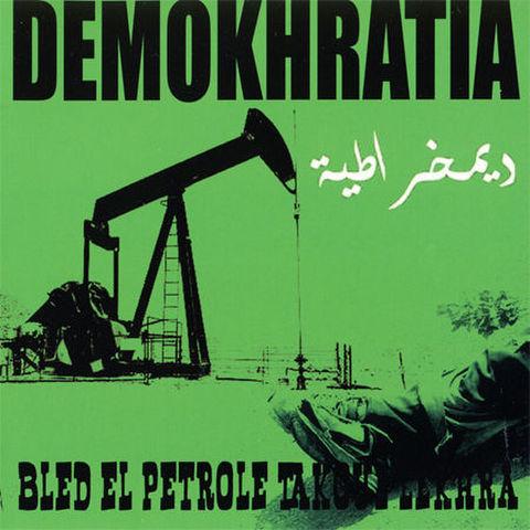 【卸売3枚セット】DEMOKHRATIA - BLED EL PETROLE TAKOUL LEKHRA CD CD 【pay pal決済可】