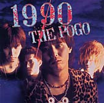 【中古】The pogo - 1990 CD