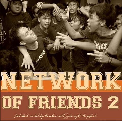 【卸売3枚セット】Network of friends#2 4 way split CD【Paypal決済可】