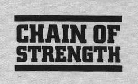 Chain of strength - silk screen patch