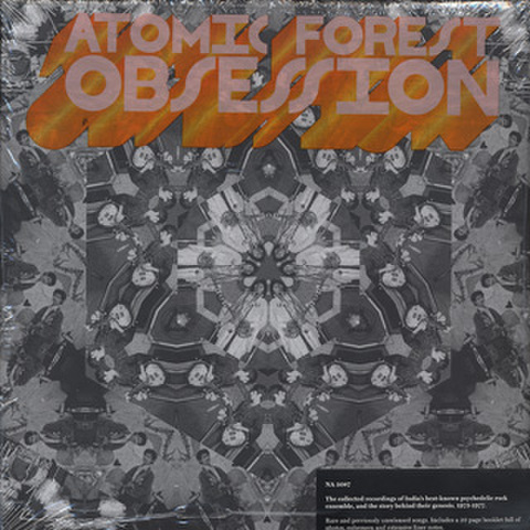 Atomic Forest: Obsess 2LP