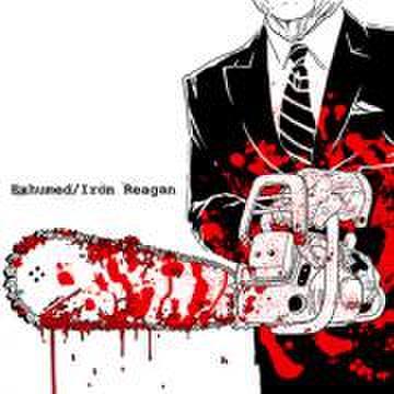 Iron reagan / Exhumed - split LP