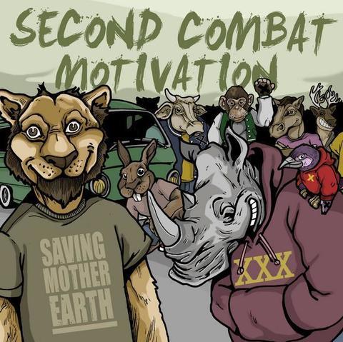 MOTIVATION/SECOND COMBAT - SPLIT CD