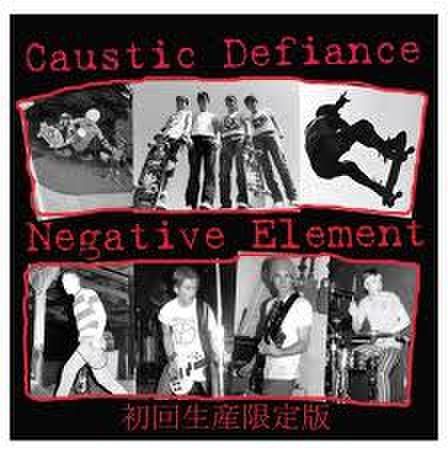 【卸売】Caustic defiance/Negative element Split CD【5枚セット】