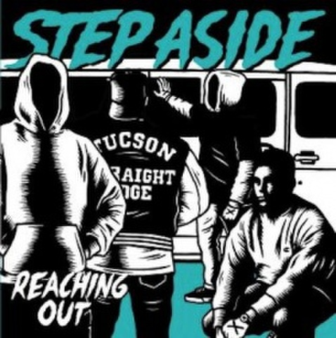 """Step Aside/Reaching Out 7"""""""