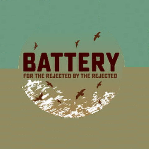 "Battery - For The Rejected By The Rejected 1"" pin button"