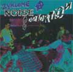 【中古】ZYKLOME A - NOISE AND DISTORTION CD