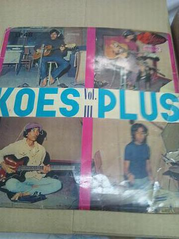 【中古】Koes plus - 3 LP【激レア】