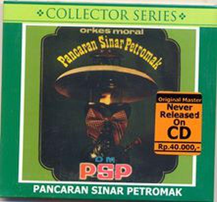 Orkes moral  Pancaran sinar petromak (OMPSP)CD