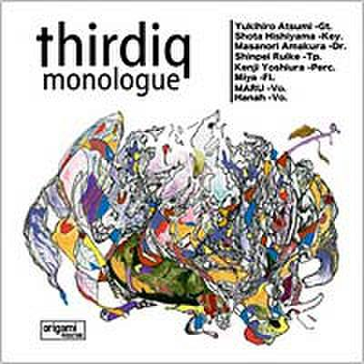 Thirdiq - Monologue CD
