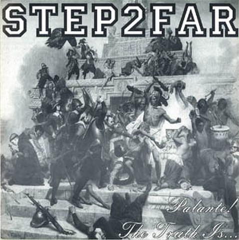 【中古】Tears of frustration / Step 2 far 7''