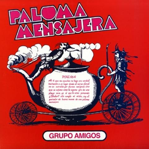 Grupo Amigos: Paloma LP