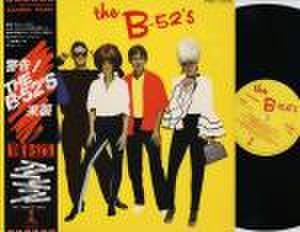 【中古】B-52's, The – The B-52's LP