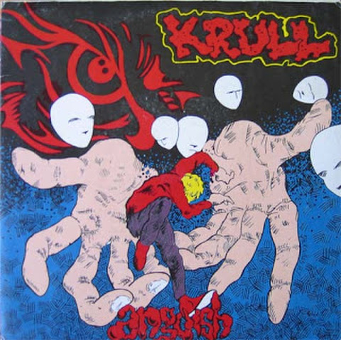 【中古】Krull - Anguish 7''【超レア】