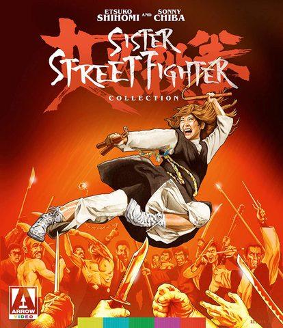 ブルーレイ 志穂美悦子主演「女必殺拳」シリーズ4部作ブルーレイBOXセット(北米版)Sister Street Fighter Collection