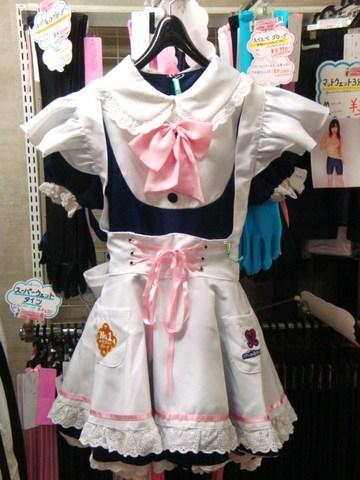 アキバの某有名メイドカフェ制服SET