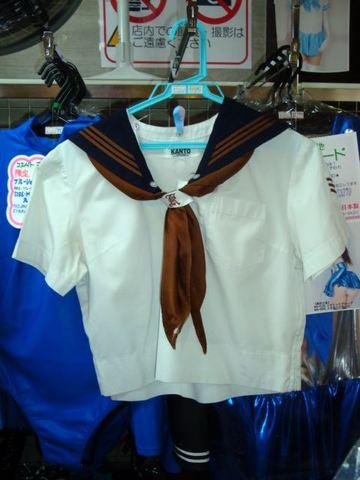 【訳あり】関東国際高校 夏服(上衣のみ)