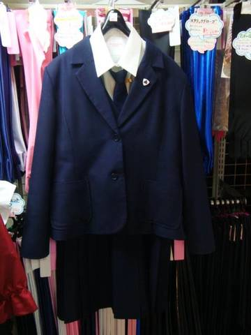 【大きめサイズ】茨城県立水海道第一高校 冬服