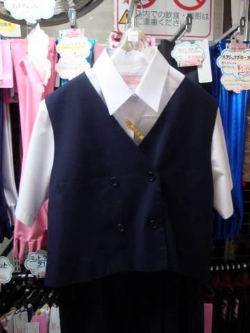 【大きめサイズ】茨城県立水海道第一高校 夏服