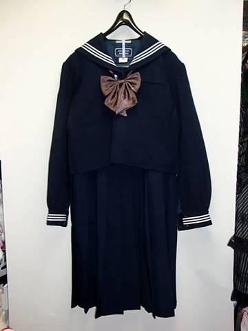 【大きめ】市立川越高校 制服セット