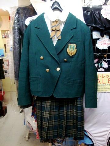【旧モデル】東京学館浦安高校 制服セット