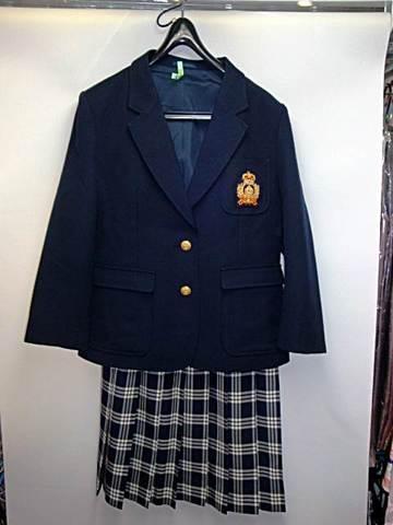 【訳あり】流通経済大学付属柏高校 制服