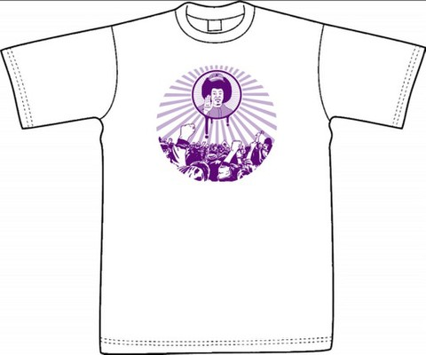 AMIDA NO NUKES T-shirts Lサイズ