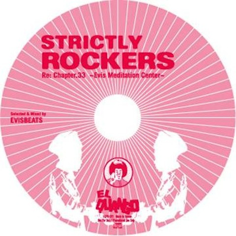 EVISBEATS - STRICTLY ROCKERS 33『Evis Meditation Center』