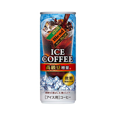 アイスコーヒー微糖250g  県内配送料無料!(1箱30缶セット-税抜き価格:2,700円)
