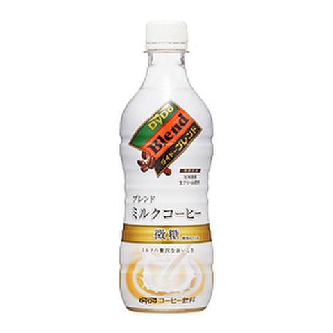 ブレンドミルクコーヒー450ml  県内配送料無料!(1箱24本セット-税抜き価格:2,760円)