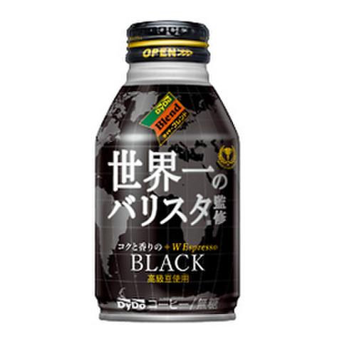 世界一のバリスタ監修BLACK275g 県内配送料無料!(1箱24缶セット-税抜き価格:2,520円)