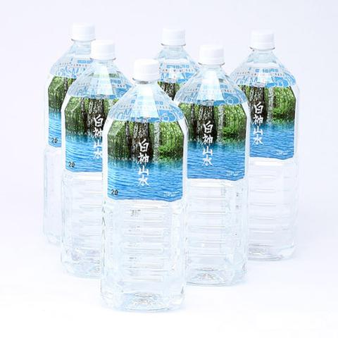 『備蓄水としてもオススメ』白神山水ペットボトル2L×6本セット県内配送無料!税抜:1,112円