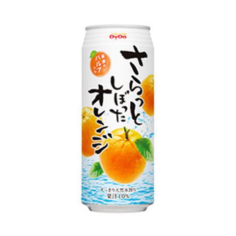 さらっとしぼったオレンジ 490g 県内配送料無料!(1箱24缶セット-税抜き価格:2,280円)