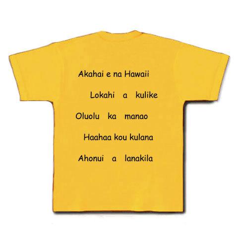 アロハチャント Tシャツ デイジー