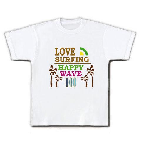LOVE SURFING Tシャツ ホワイト