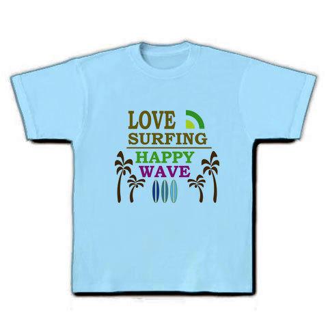 LOVE SURFING Tシャツ ライトブルー