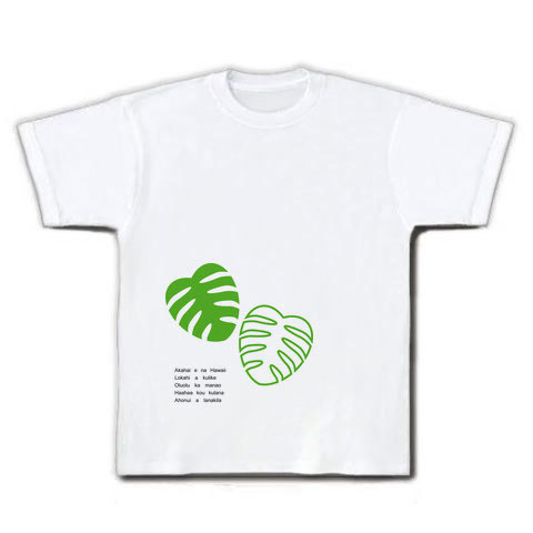 モンステラ Tシャツ(A)ホワイト