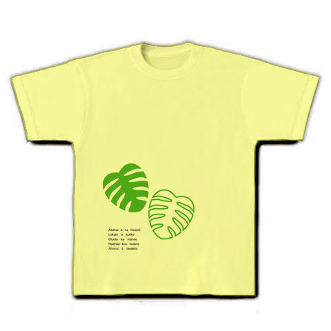 モンステラ Tシャツ(A)ライトイエロー