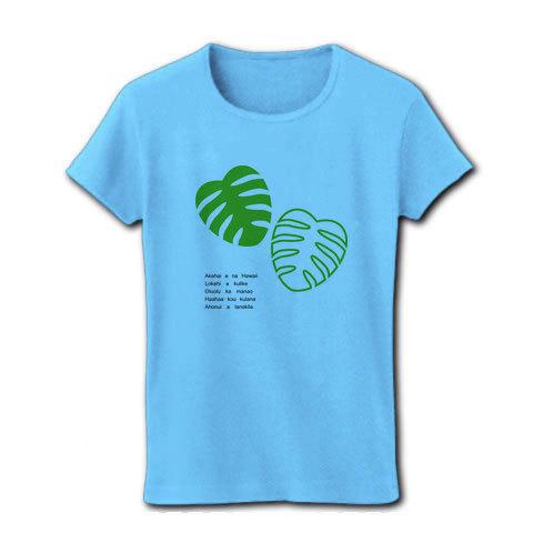 モンステラ リブクールネックTシャツ(A)ライトブルー