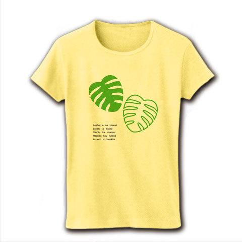 モンステラ リブクールネックTシャツ(A)ライトイエロー