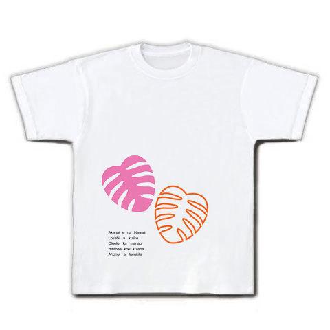 モンステラ Tシャツ(B)ホワイト